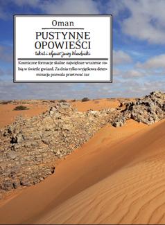 pustynne